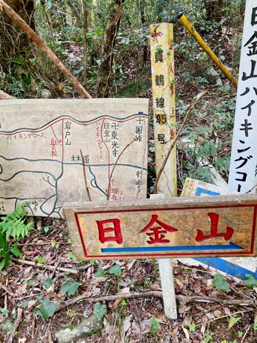 石仏ハイキングコース